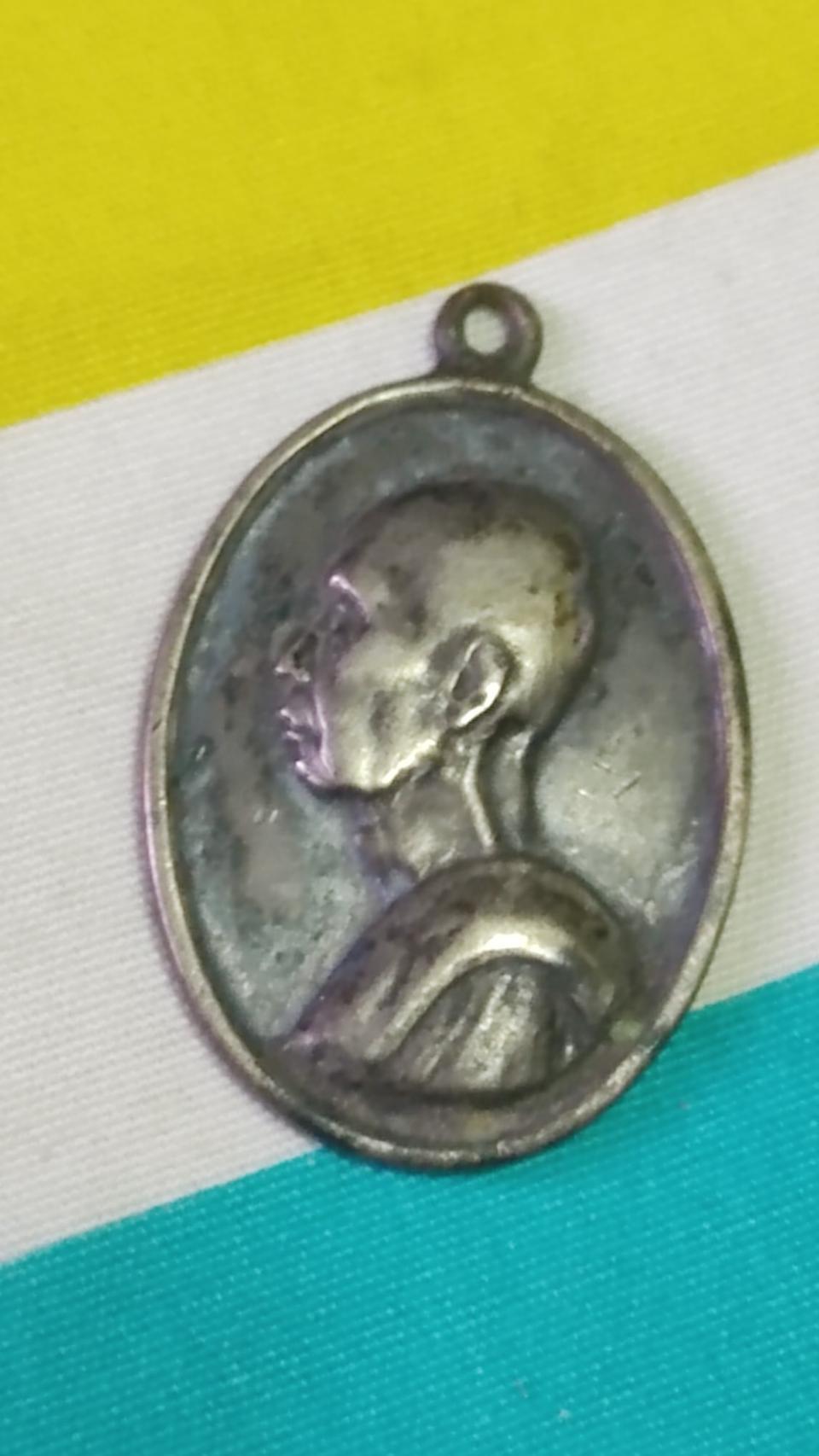เหรียญเงินพระสังฆราชชื่น พ.ศ.2503 รูปที่ 1