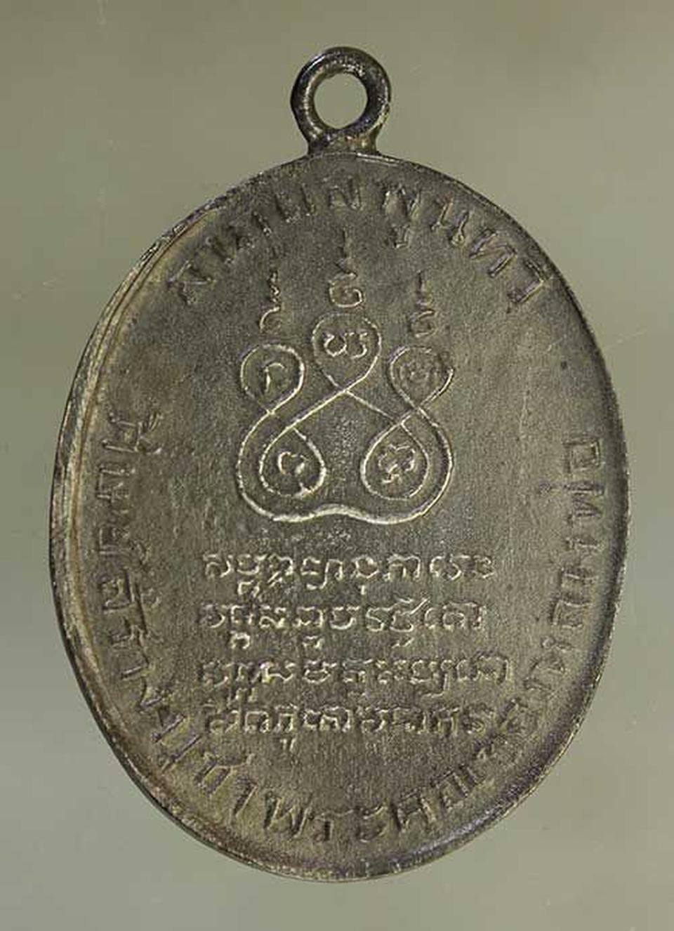 เหรียญ หลวงพ่อคง วัดบางกะพ้อม เนื้อเงิน  j87 รูปที่ 1