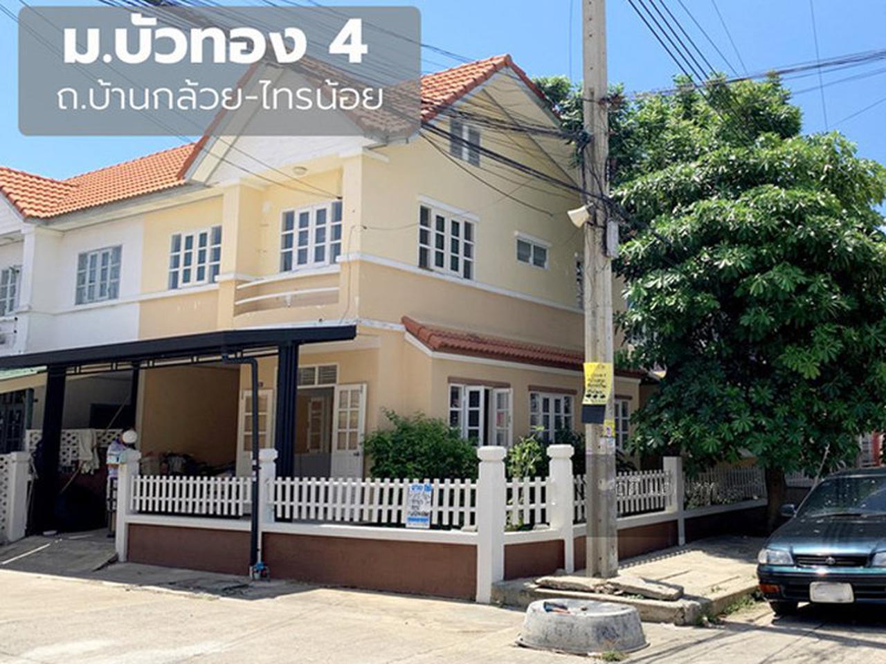 ลดราคาด่วน! ทาวน์เฮาส์ ม. บัวทอง 4 (หลังมุม ปรับปรุงใหม่) ถ. บ้านกล้วย-ไทรน้อย รูปที่ 2