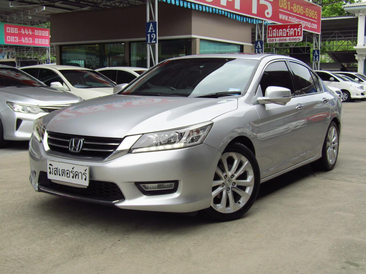 2013 Honda accord 2.4 tech รูปที่ 5