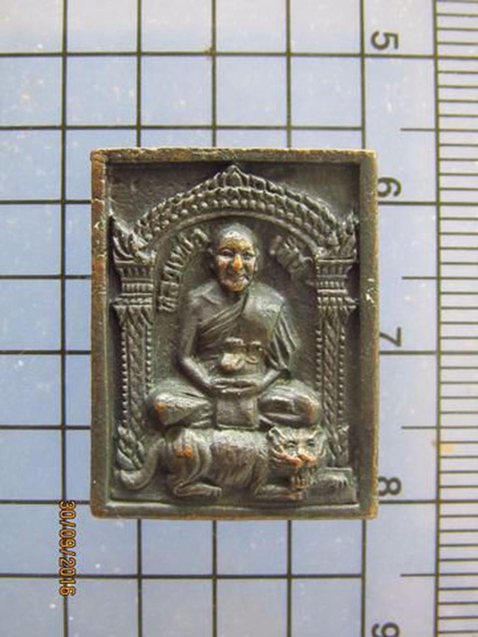 3962 เหรียญหล่อหลวงพ่อเปิ่น วัดบางพระ รุ่น บก.ภ.3 ปี 2535 จ. รูปที่ 5