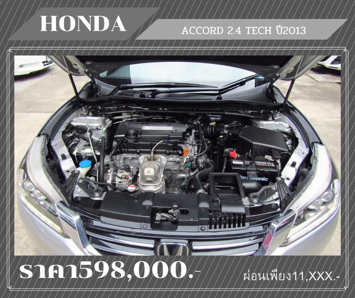 🚩  HONDA ACCORD i-VTEC 2.4 EL ปี 2008 รูปที่ 3