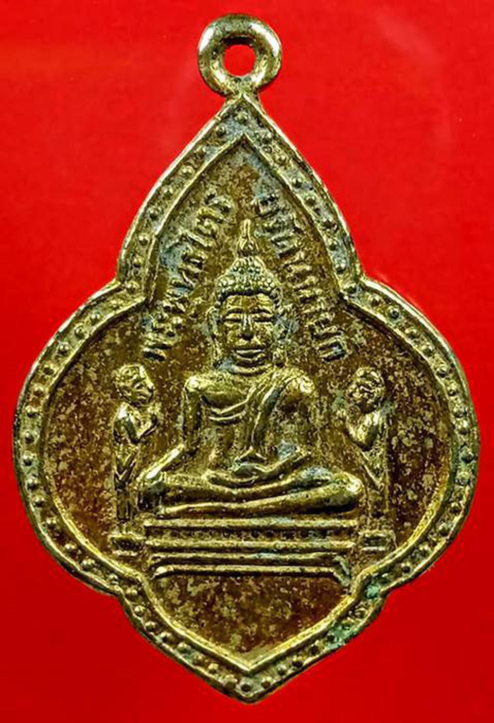 เหรียญดอกจิกหลวงพ่อโต วัดพนัญเชิง ปี17 กะไหล่ทอง รูปที่ 2