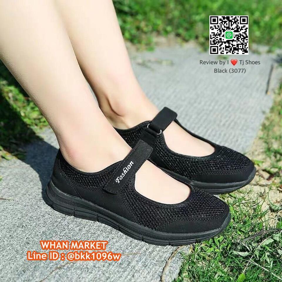 รองเท้าผ้าใบ แบบสวม วัสดุผ้าใบอย่างดี น้ำหนักเบ๊าเบา  รูปที่ 2
