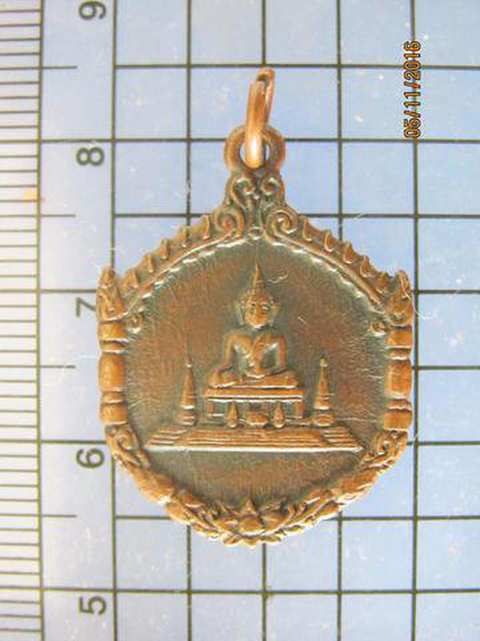 038 เหรียญรุ่นแรก พระมงคลมิ่งเมือง ปี 2508 จ อำนาจเจริญ บล็อ รูปที่ 2