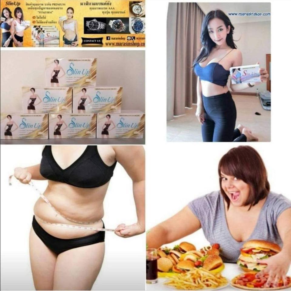 Slin up Plus อาหารเสริม แบรนด์ลดน้ำหนัก ดีที่สุดในขณะนี้ไม่โยโย่ ตอบโจทย์ทุกปัญหาเรื่องอ้วน สูตรสำหรับคนที่น้ำหนักลงยาก รูปที่ 1