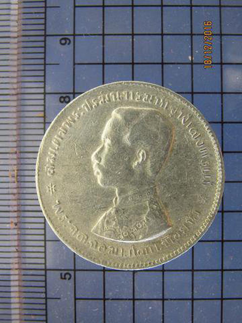 4118 เหรียญเนื้อเงิน ร.5 หนึ่งบาท ไม่มี รศ. หลังตราแผ่นดิน ป รูปที่ 2