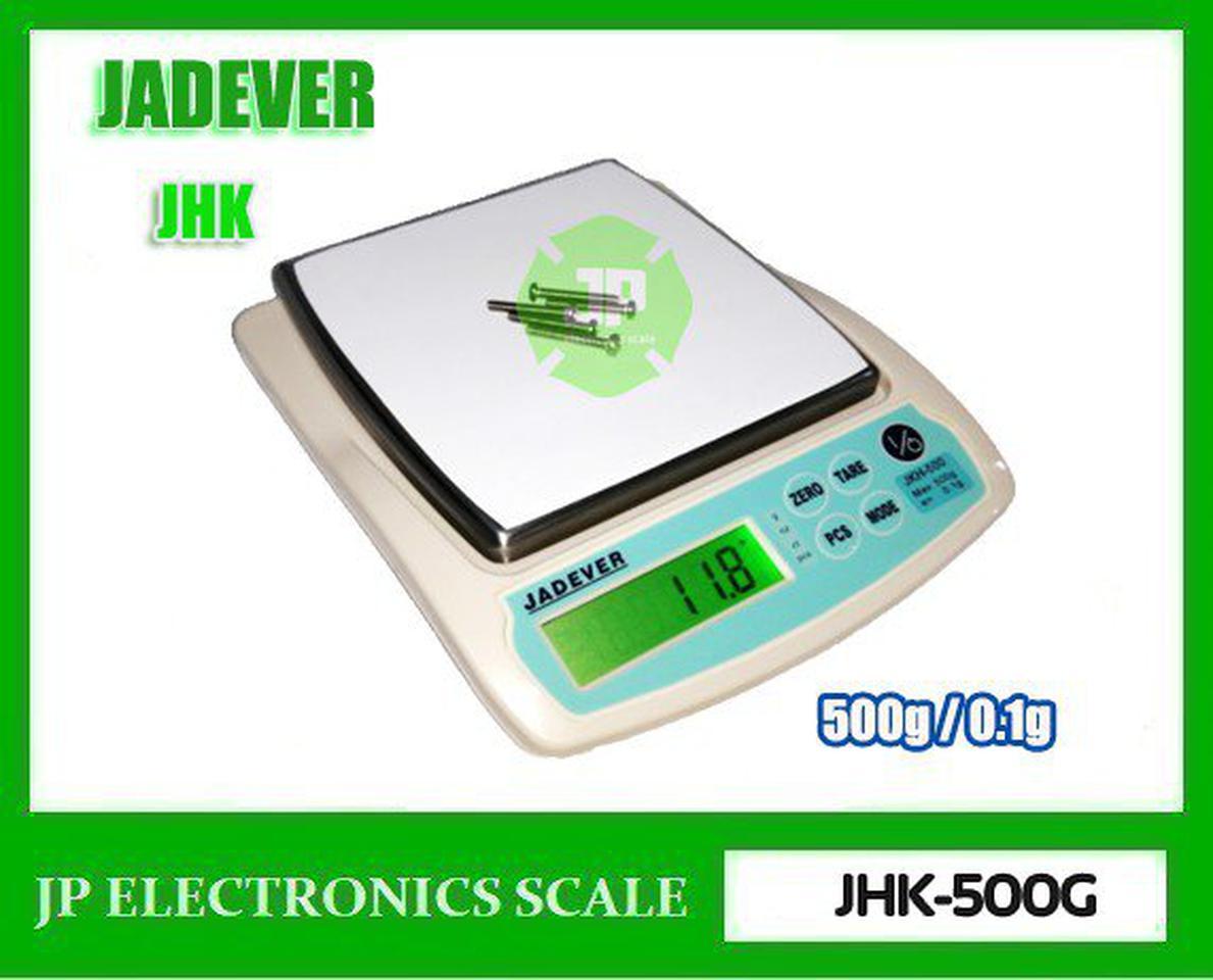 เครื่องชั่งดิจิตอล เครื่องชั่ง ละเอียด500g ละเอียด0.1g ยี่ห้อ JADEVER รุ่น JKH-500  รูปที่ 1