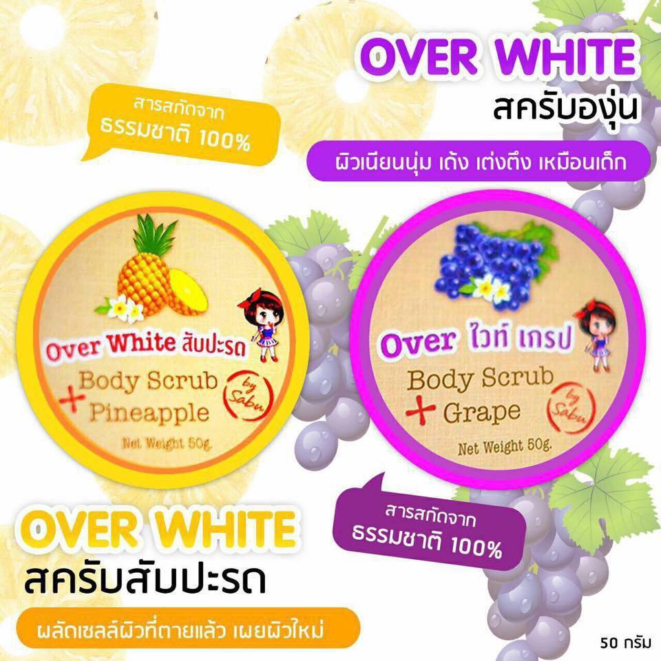 Over White Grape รูปที่ 1