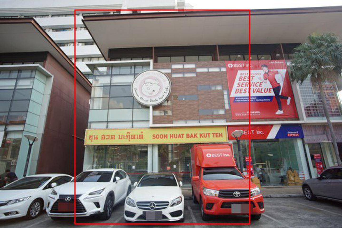 ขายอาคารพาณิชย์ 2 คูหา 3ชั้น เมืองทางธานี  รูปที่ 6
