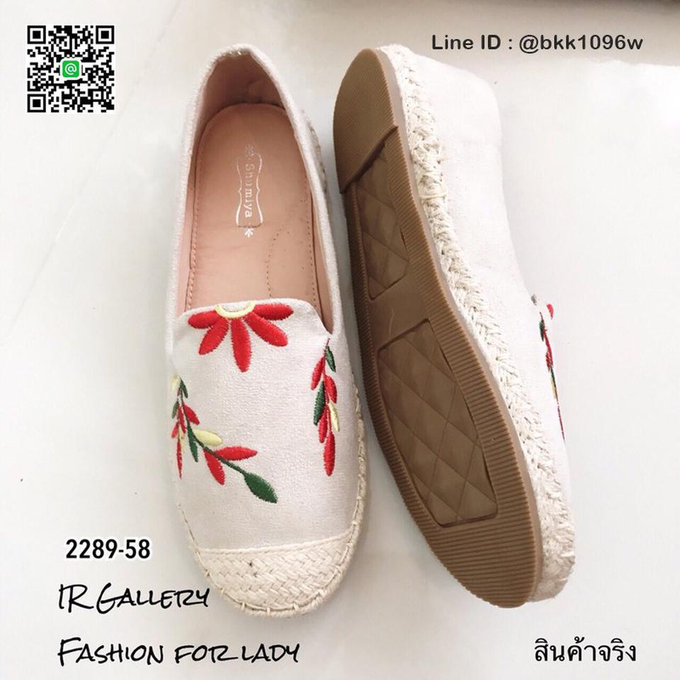 รองเท้าคัชชูลำลอง ทรงเอสพราดิล วัสดุหนังกลับนิ่มปักดอกไม้  รูปที่ 1
