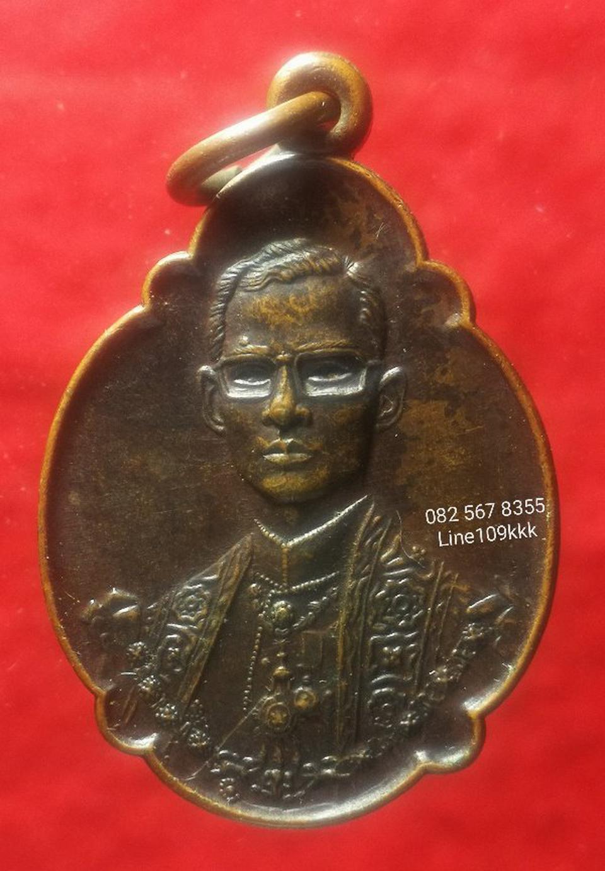 เหรียญในหลวงพระราชสมภพครบ 4 รอบ ปี18 บล๊อคผม 3 เส้น เปิดแบ่งปัน...  รูปที่ 1