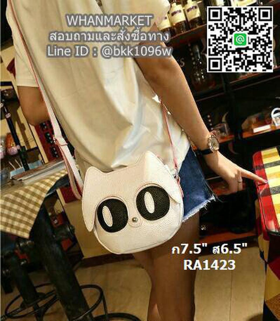 กระเป๋าสะพายแฟชั่น น่ารัก มีตาโต วัสดุหนัง PU คุณภาพดี รูปที่ 3