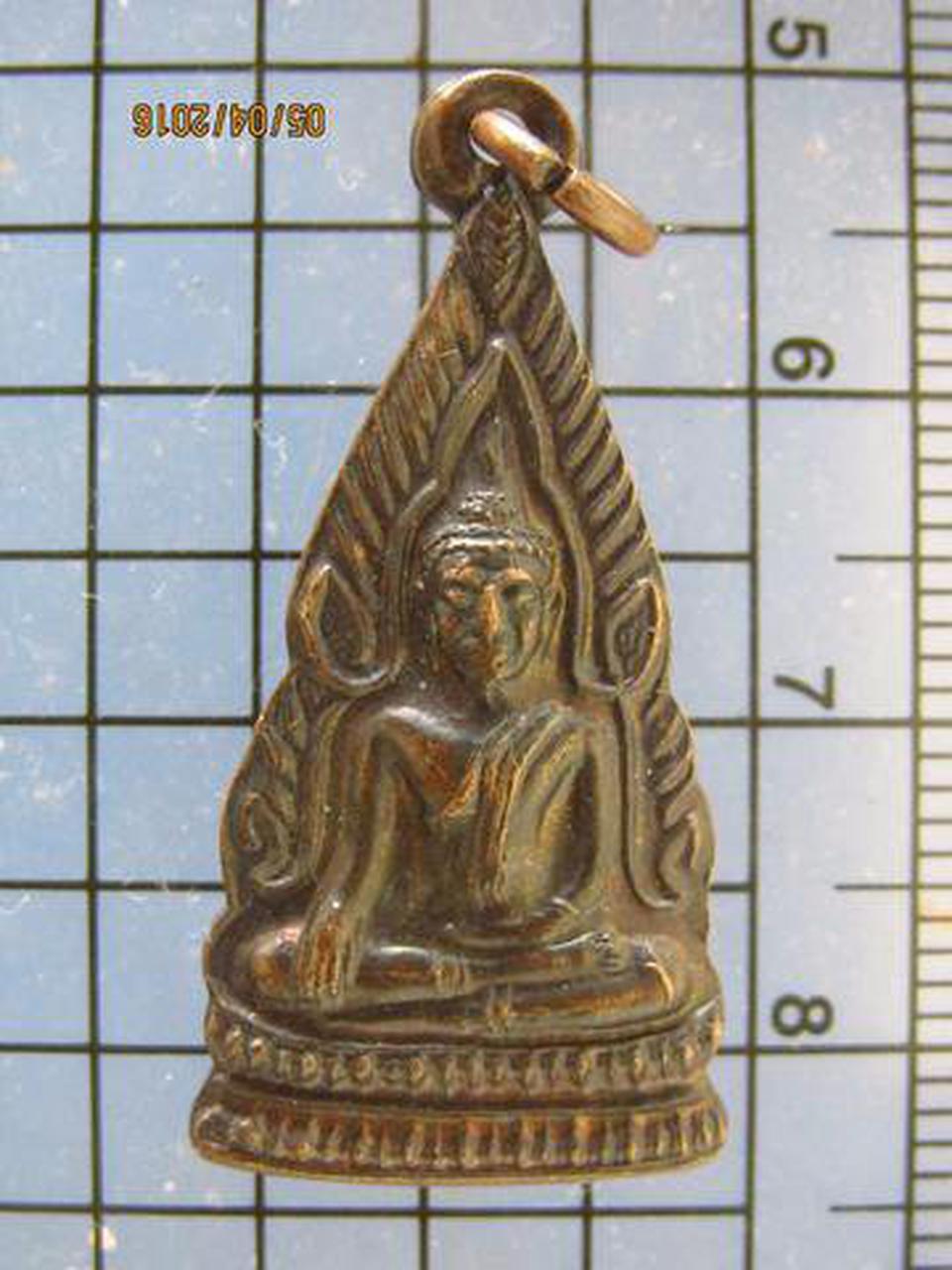 3279 เหรียญพระพุทธโกศัย พระคู่บ้านคู่เมือง จ.แพร่ รูปที่ 2