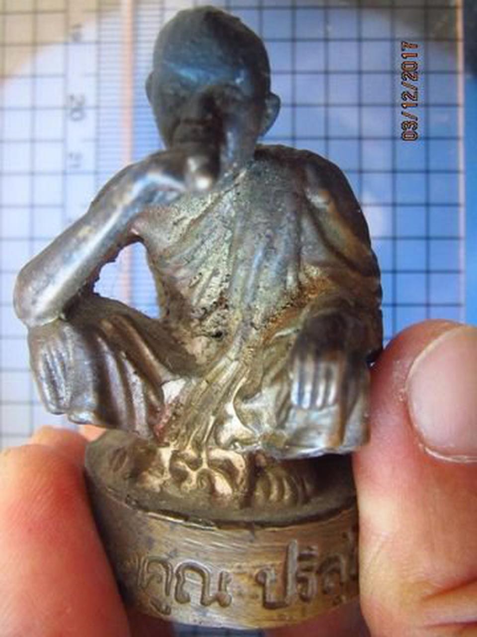 4981 พระบูชา หลวงพ่อคูณ วัดบ้านไร่ นั่งยอง หน้าตัก 3.5 ซม.นค รูปที่ 1