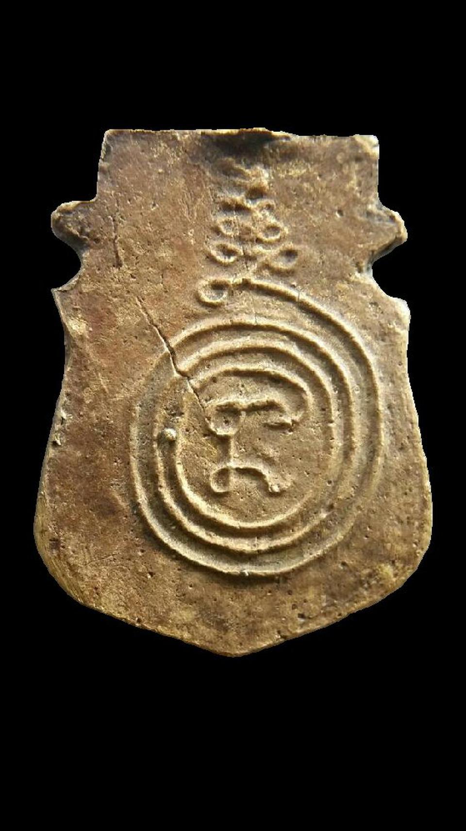 เหรียญหล่อหน้าเสือ รุ่นแรก หลวงพ่อน้อย วัดธรรมศาลา รูปที่ 2