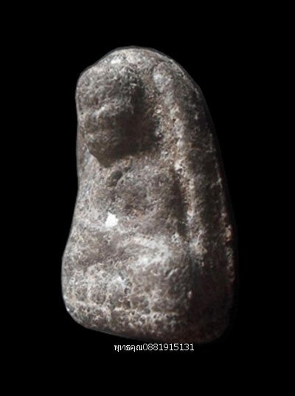 เนื้อว่านหลวงปู่ทวดพิมพ์พระรอด วัดเขาอ้อ พัทลุง ปี2505 รูปที่ 3