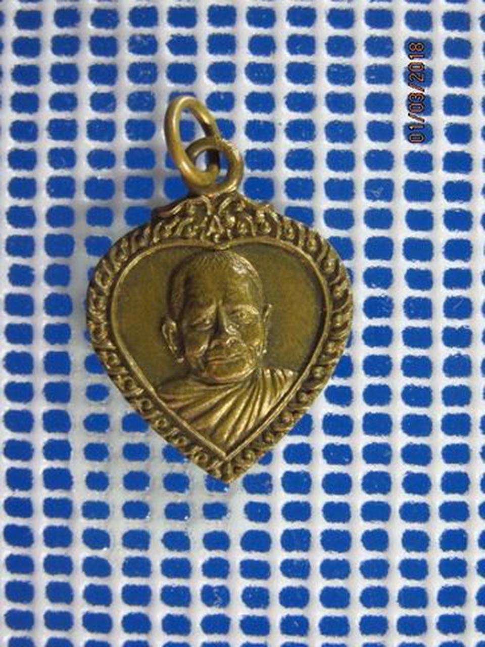 5124 เหรียญหัวใจเล็ก หลวงปู่แหวน สุจิณโณ วัดดอยแม่ปั๋ง จ.เชี รูปที่ 2