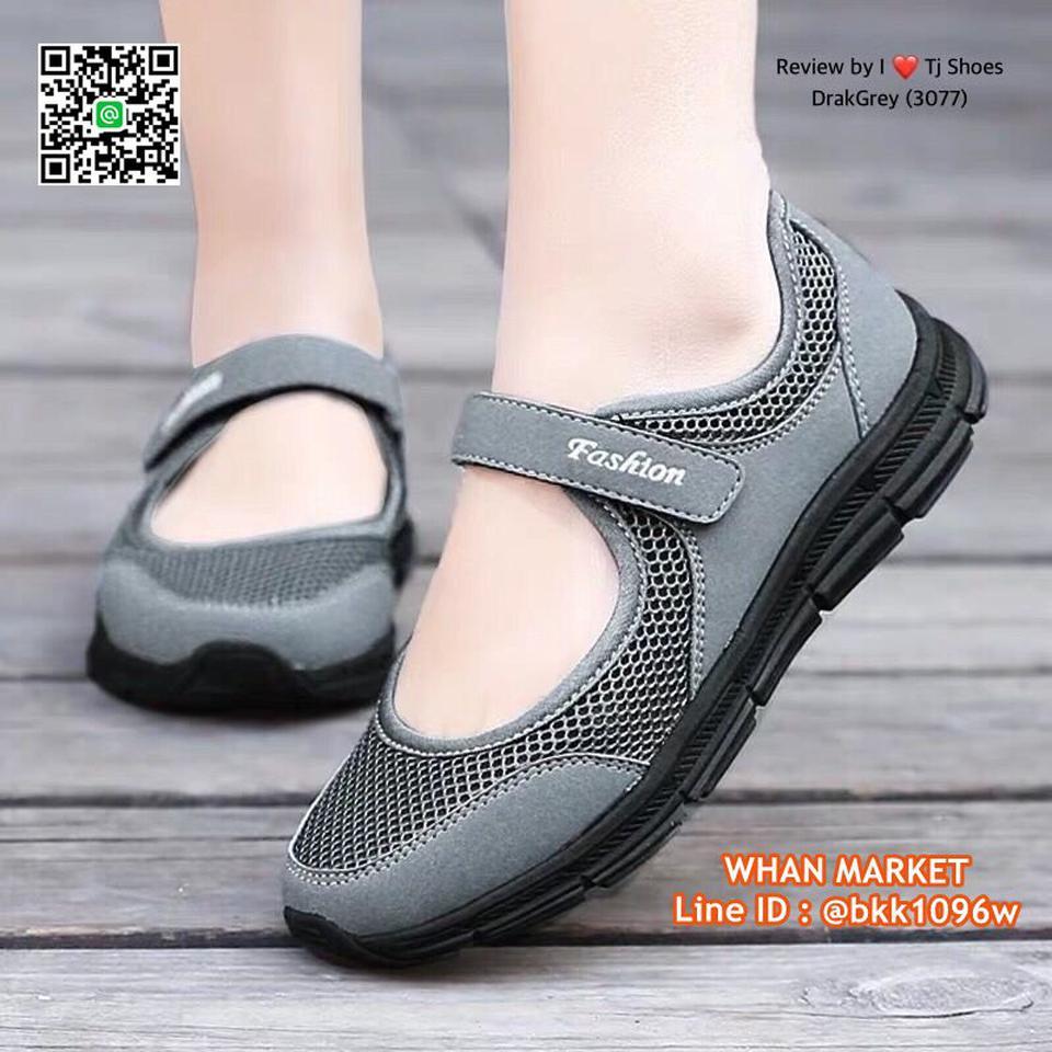 รองเท้าผ้าใบ แบบสวม วัสดุผ้าใบอย่างดี น้ำหนักเบ๊าเบา  รูปที่ 1