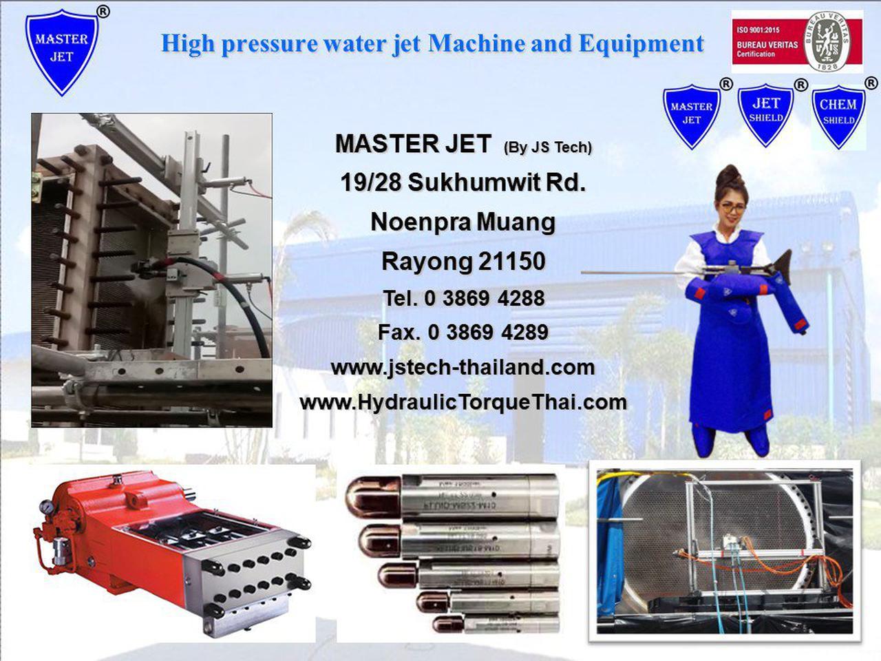 ขาย-ให้เช่า-เซอร์วิส อุปกรณ์เครื่องฉีดน้ำแรงดันสูง รูปที่ 3