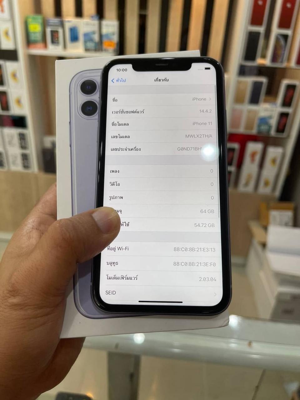 Iphone11 รูปที่ 4