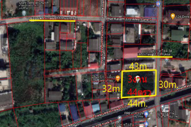 ขาย ที่ดิน เหมาะสำหรับอาศัย ทำการค้า ที่ดิน เพชรเกษม110 3 งาน 44 ตร.วา พร้อมโอน. รูปที่ 1