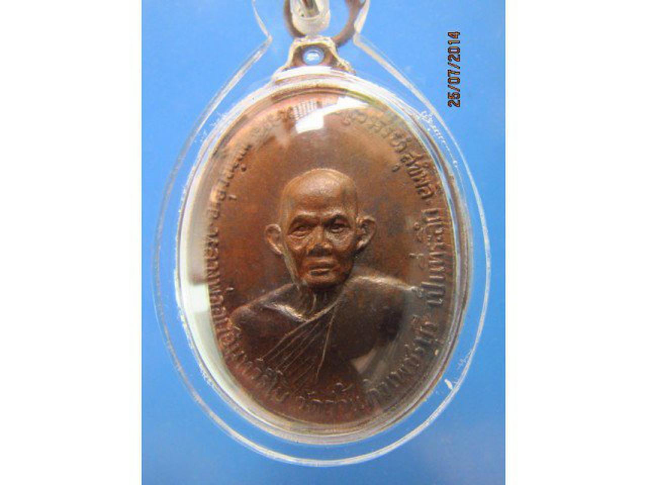 14 เหรียญรุ่นแรกหลวงพ่ออบ วัดถ้ำแก้ว ปี 2516 จ.เพชรบุรี เนื้อนวะโลหะ รูปที่ 2