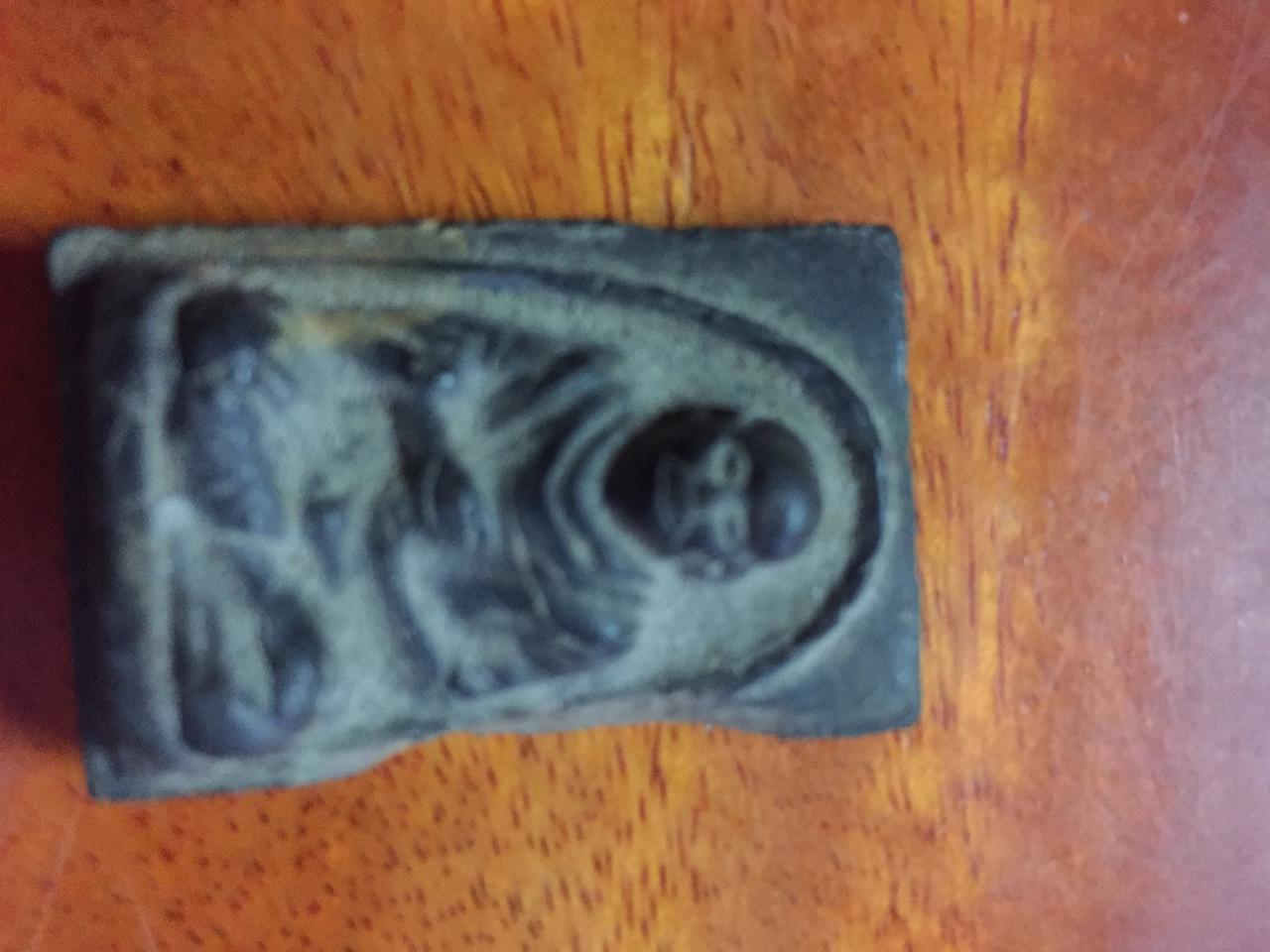 พระสมเด็จพุฒาจารย์โต  รุ่น 113 พ.ศ.2411 ด้านหลัง ร.5 จปร.เนื้อผงสีดำเก่าเก็บ รูปที่ 1