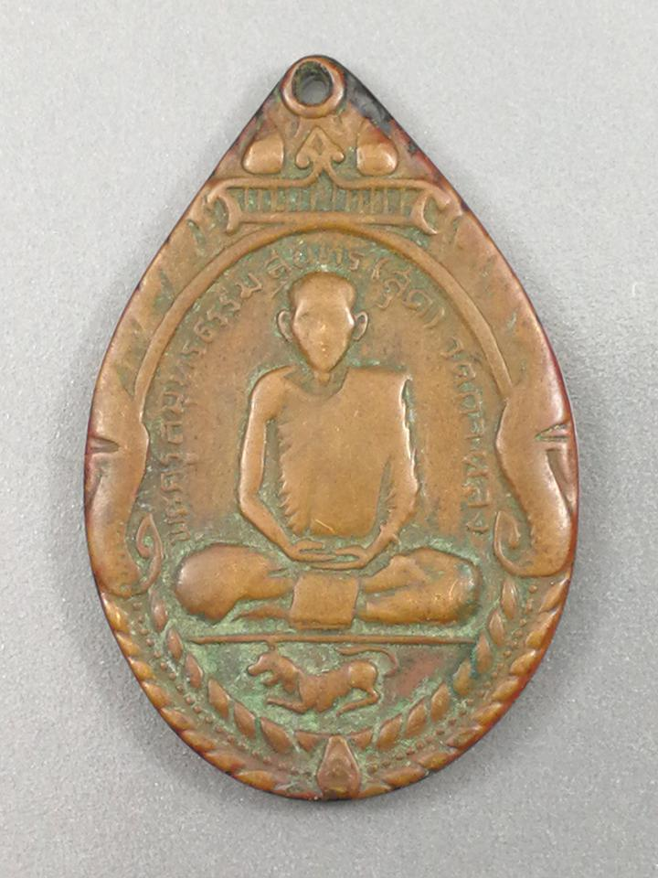 เหรียญเสือหมอบ หลวงพ่อสุดวัดกาหลง ปี19 สภาพใช้ครับ รูปที่ 1