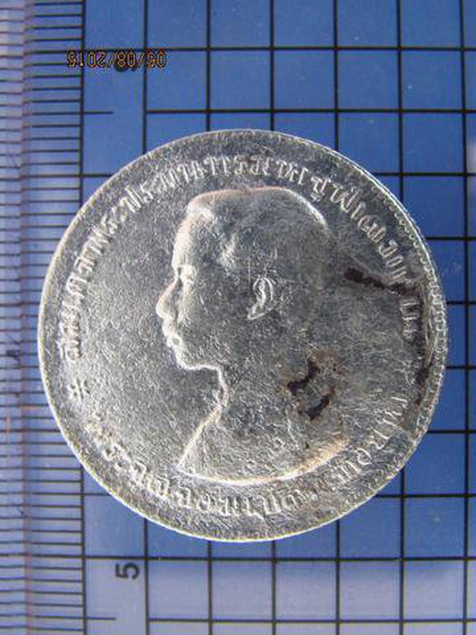 2518 เหรียญเนื้อเงิน ร.5 หลังตราแผ่นดิน ราคา บาทหนึ่ง เหรียญ รูปที่ 2