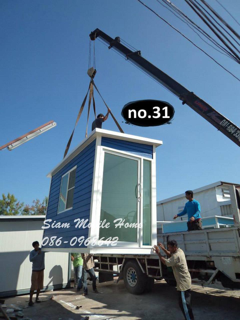 บ้านสำเร็จรูป ออฟฟิตสำเร็จรูปเคลื่อนย้ายได้ รูปที่ 2