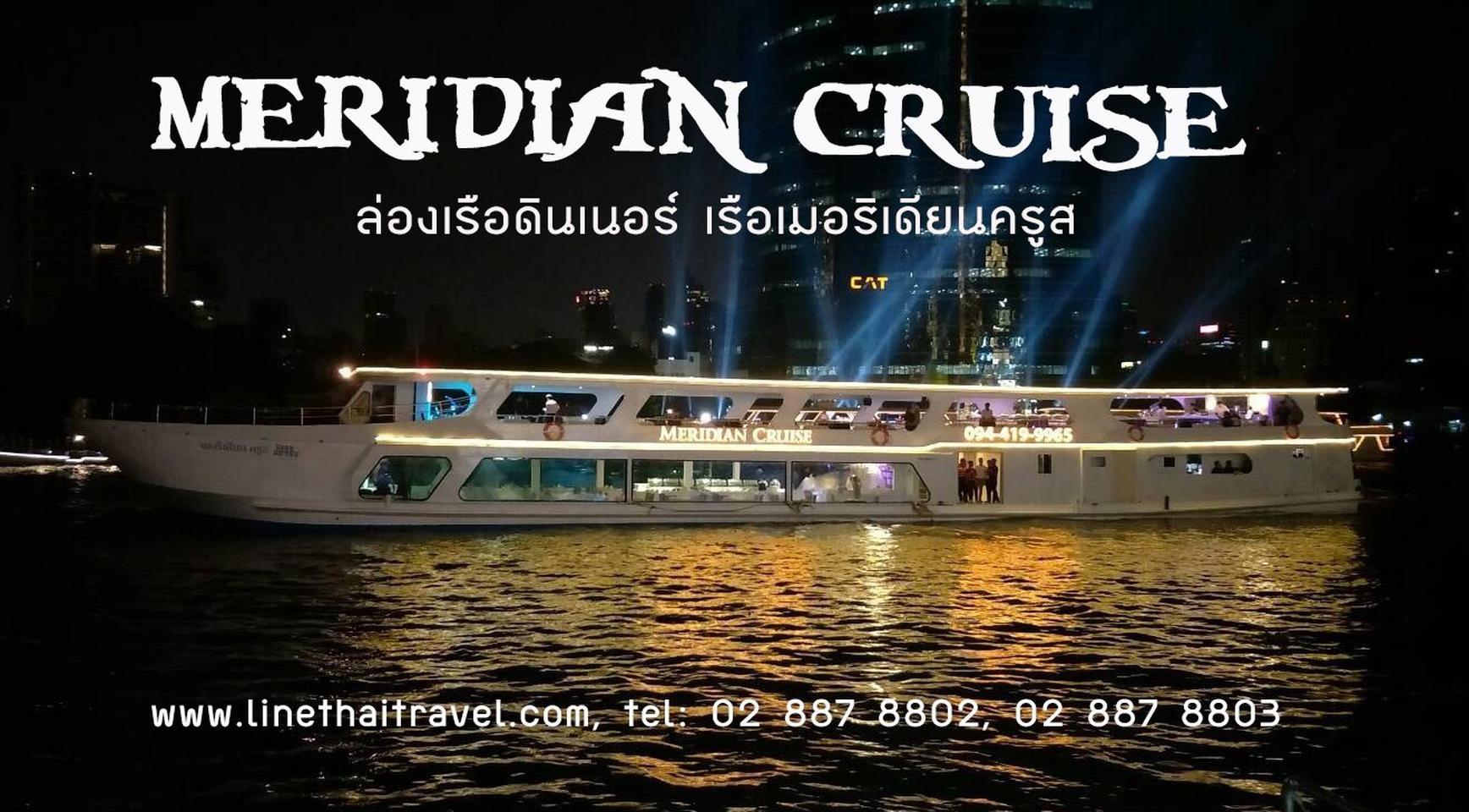 ล่องเรือเเม่น้ำเจ้าพระยา เรือเมอริเดียน ครูซ ราคาพิเศษ รูปที่ 1