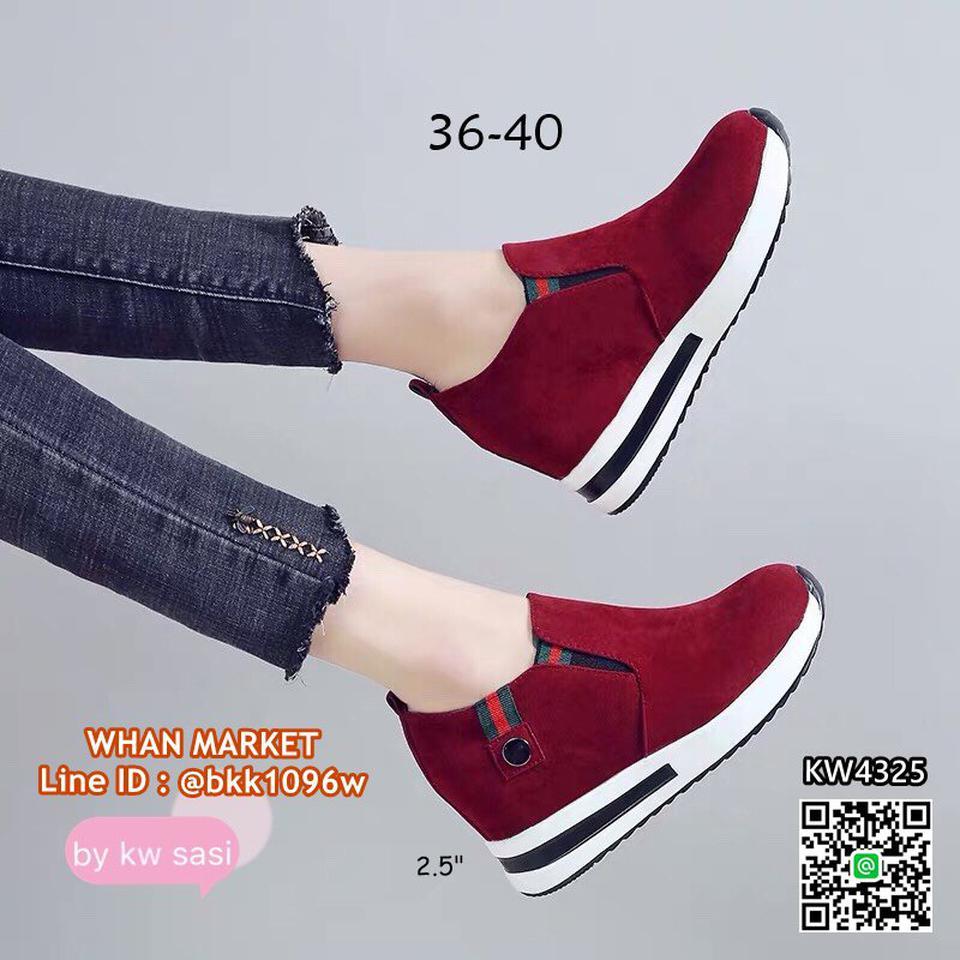รองเท้าผ้าใบเสริมส้น วัสดุผ้ากำมะหยี่ แต่แถบเขียวแดง รูปที่ 2