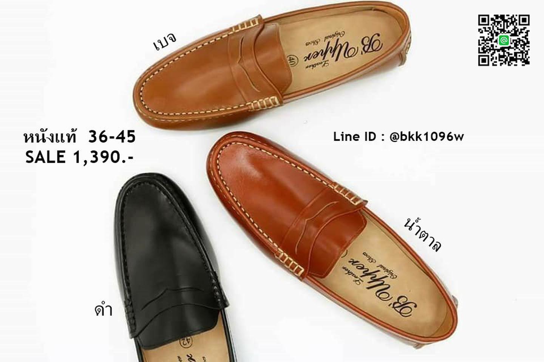 รองเท้าคัชชูหนังแท้ สีเบจ พื้นเรียบ แบบสวม วัสดุหนังแท้คุณภา รูปที่ 4