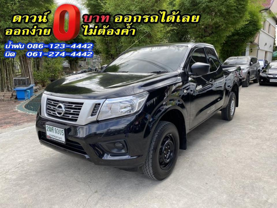 NISSAN NP300 2.5S 2019 รูปที่ 4