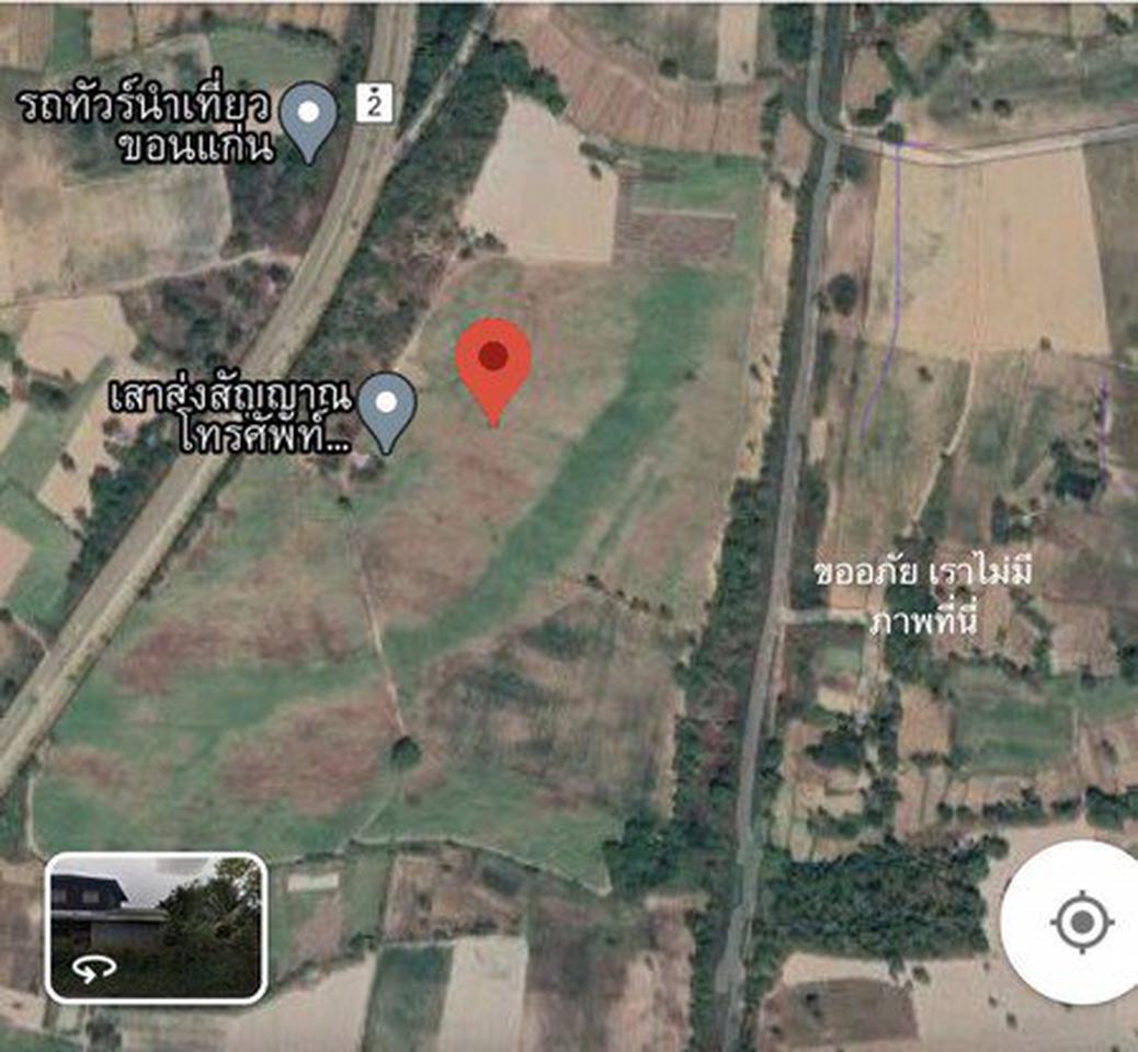 ขายที่ดินเปล่า จังหวัดอุดรธานี อยู่บนถนนมิตรภาพ เนื้อที่ 52 ไร่ 40 ตารางวา รูปที่ 5