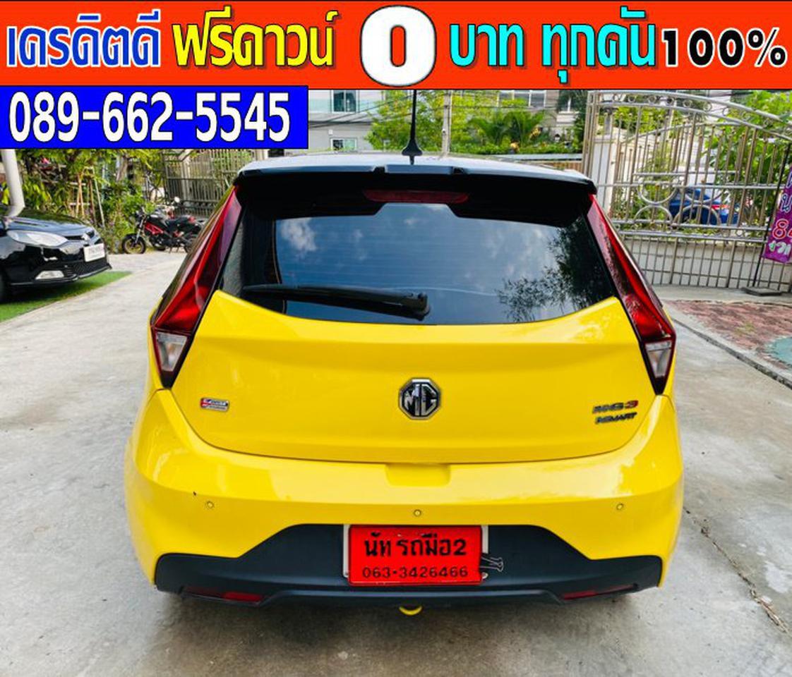 ❎2021 MG MG3 1.5  V Hatchback ❎ไมล์แท้💯% 20,xxx กม. รูปที่ 1