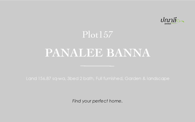 panalee banna p157 รูปที่ 1