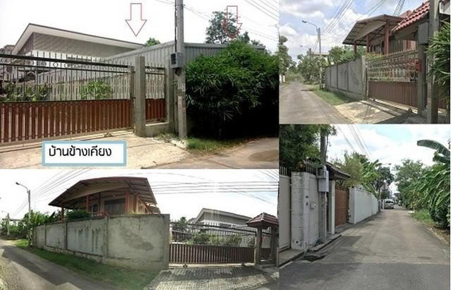 PS01 ขายที่ดิน พร้อมสิ่งปลูกสร้าง  200ตารางวา ถนน ลาดพร้าว นาคนิวาส รูปที่ 4