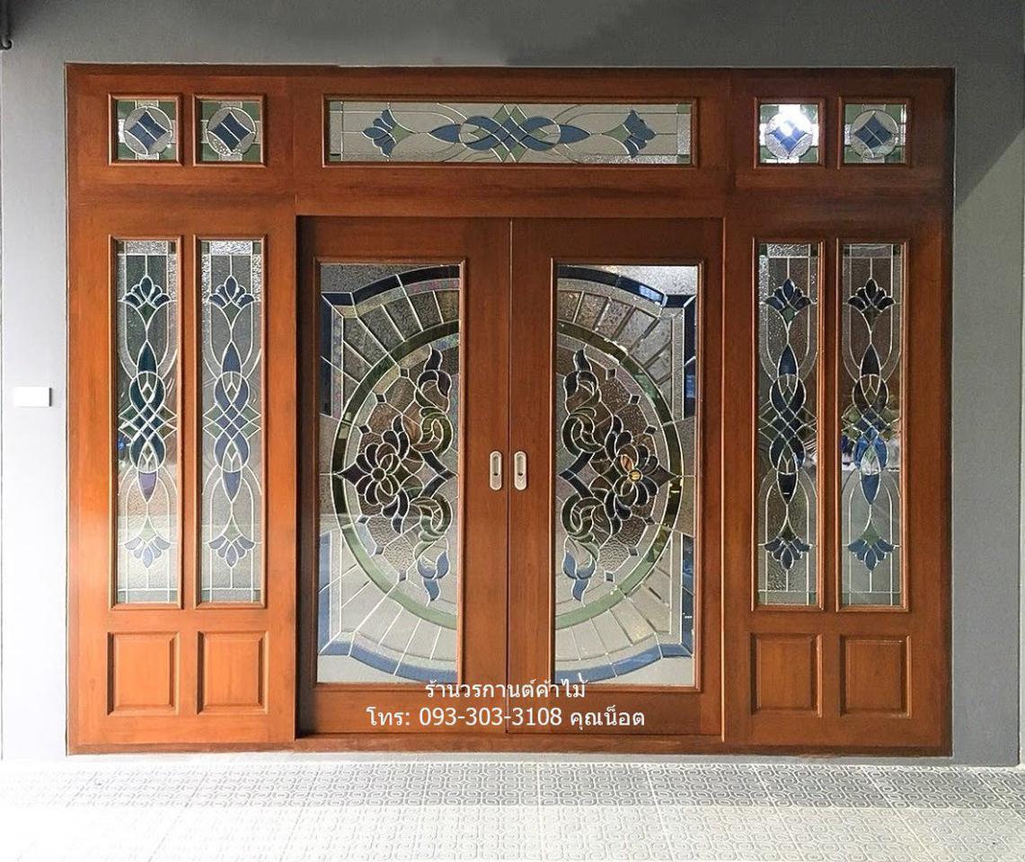 ประตูไม้สักกระจกนิรภัย รูปที่ 6