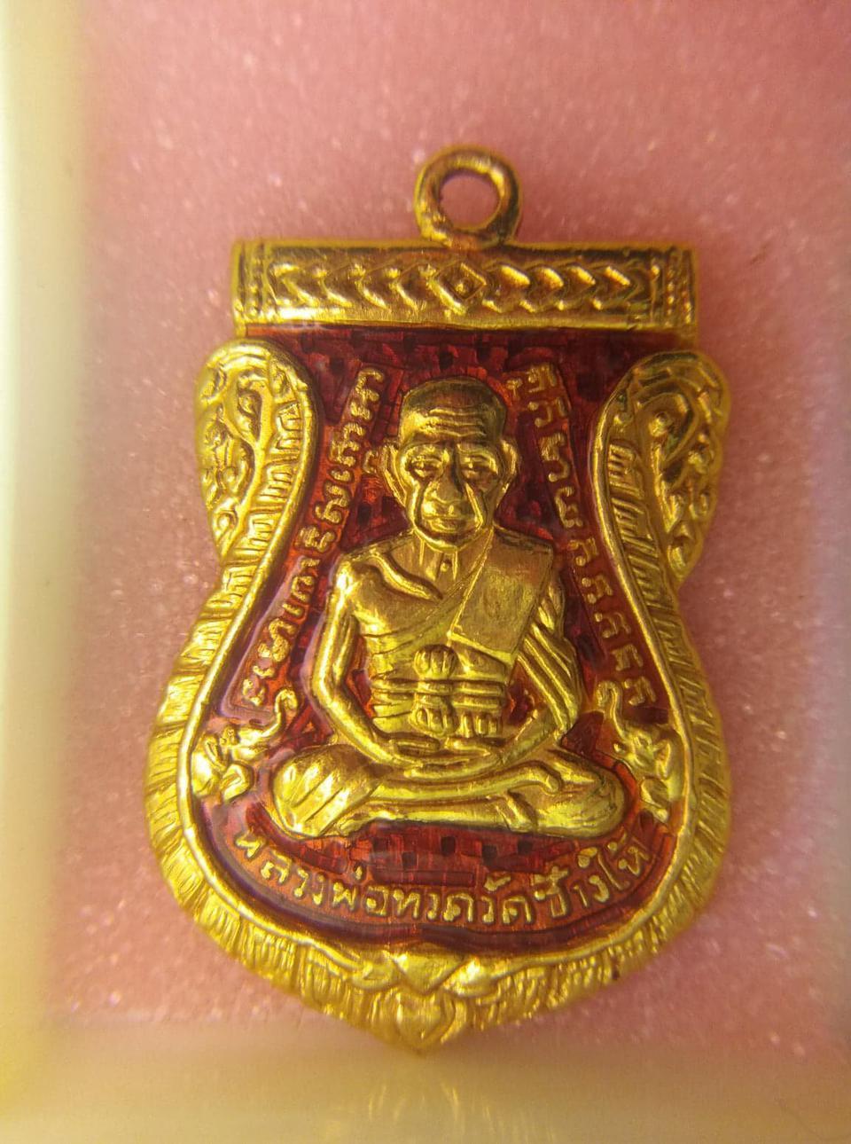 เหรียญลงยาสีแดงวัดช้างให้ปี 04 เนื้อทองคำแท้ สนใจทักมาได้ รูปที่ 5