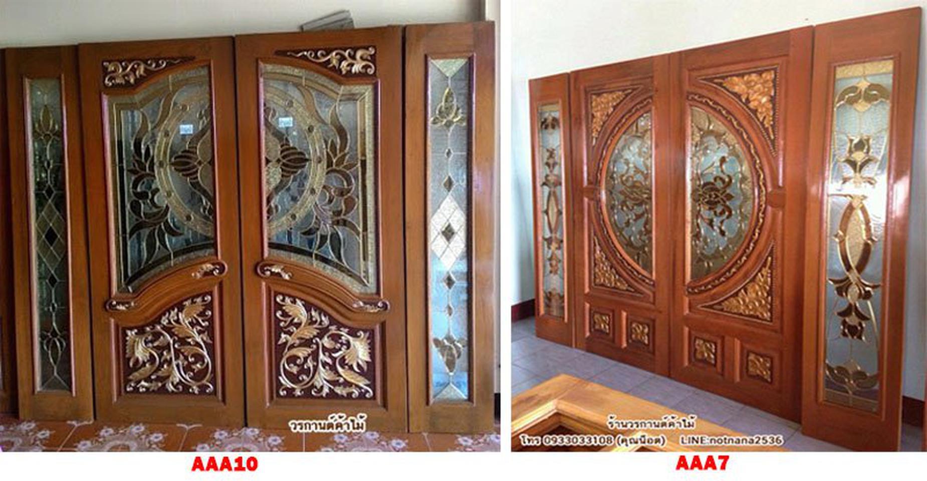 door-woodhome.com ประตูไม้สักกระจกนิรภัย,ประตูไม้สักโมเดิร์น, ประตูไม้สักบานเลื่อน, ประตูหน้าต่างไม้สัก รูปที่ 4