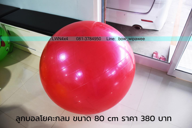 ลูกบอลเด้งดึ๋งขนาดใหญ่ ราคาถูก รูปที่ 6