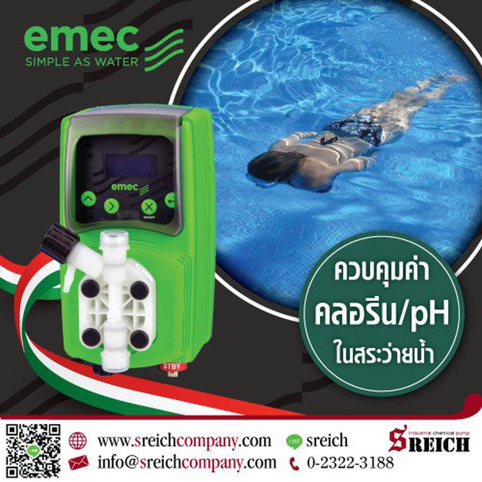 EMEC ปั๊มคลอรีน เครื่องความคุมค่าคลอรีน pH สำหรับสระว่ายน้ำ รูปที่ 1