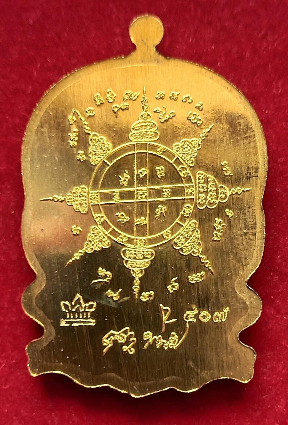 """เหรียญนั่งพาน หลวงปู่ทิม วัดละหารไร่ ระยอง รุ่น """"บูชาครู 59"""" รูปที่ 2"""