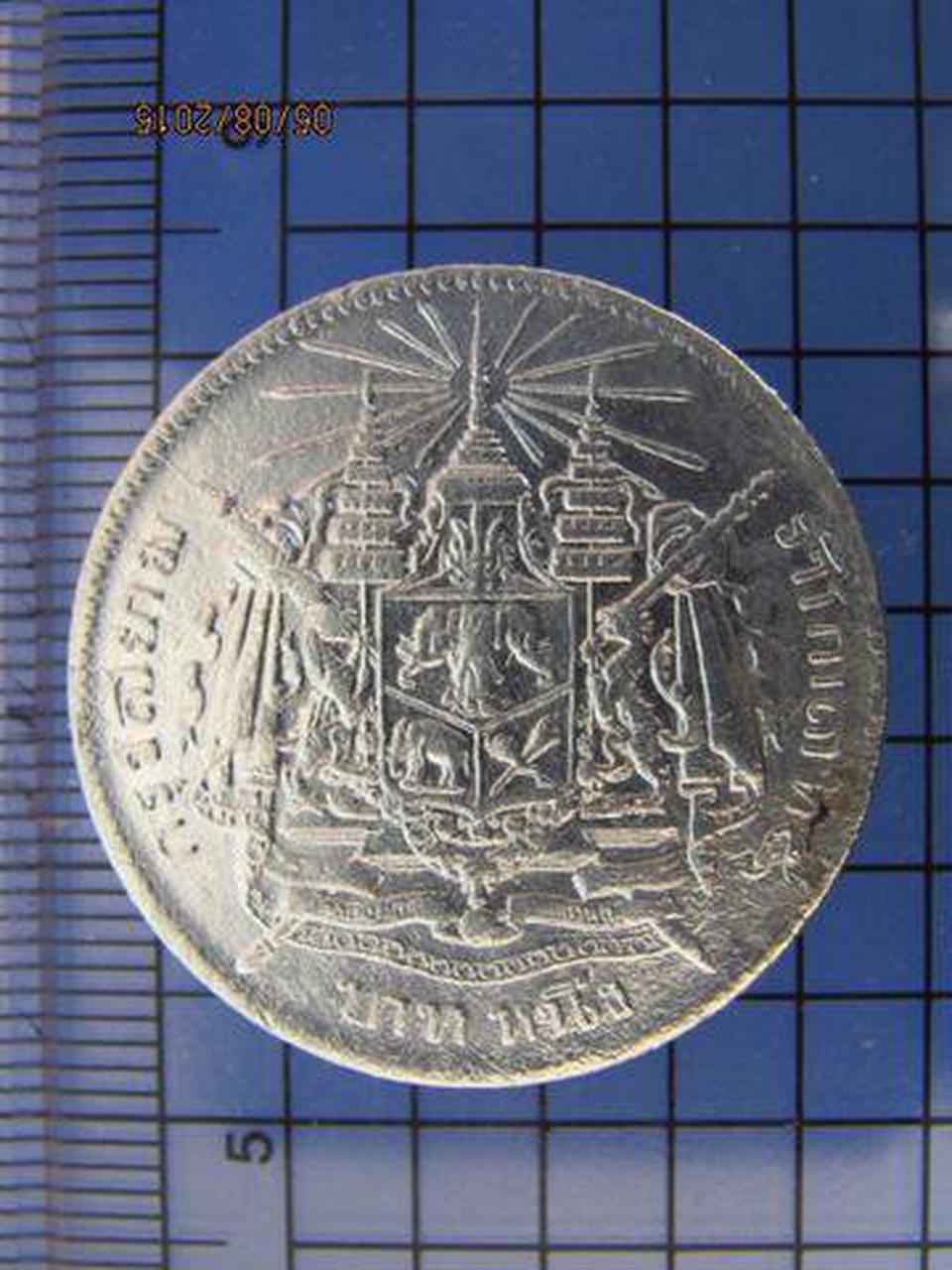 2518 เหรียญเนื้อเงิน ร.5 หลังตราแผ่นดิน ราคา บาทหนึ่ง เหรียญ รูปที่ 1