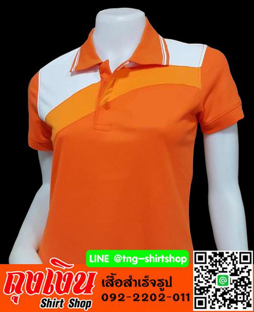 เสื้อโปโลสำเร็จรูปตัดต่อ สีส้มแบบสไลท์ ทรงสปอร์ตทั่งชาย-หญิง รูปที่ 1