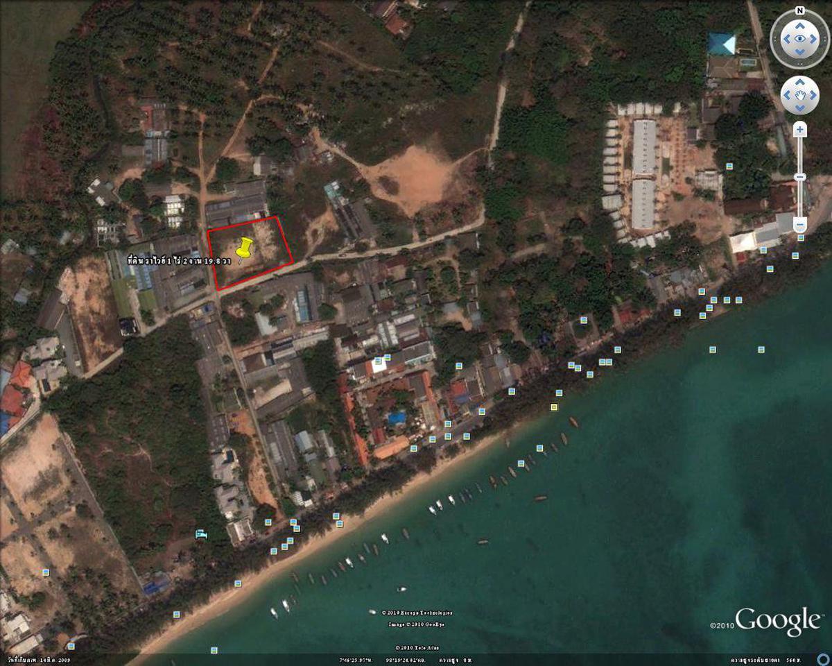 ายที่ดินใกล้ทะเล ( หาดราไวย์ จังหวัด ภูเก็ต ) รูปที่ 1