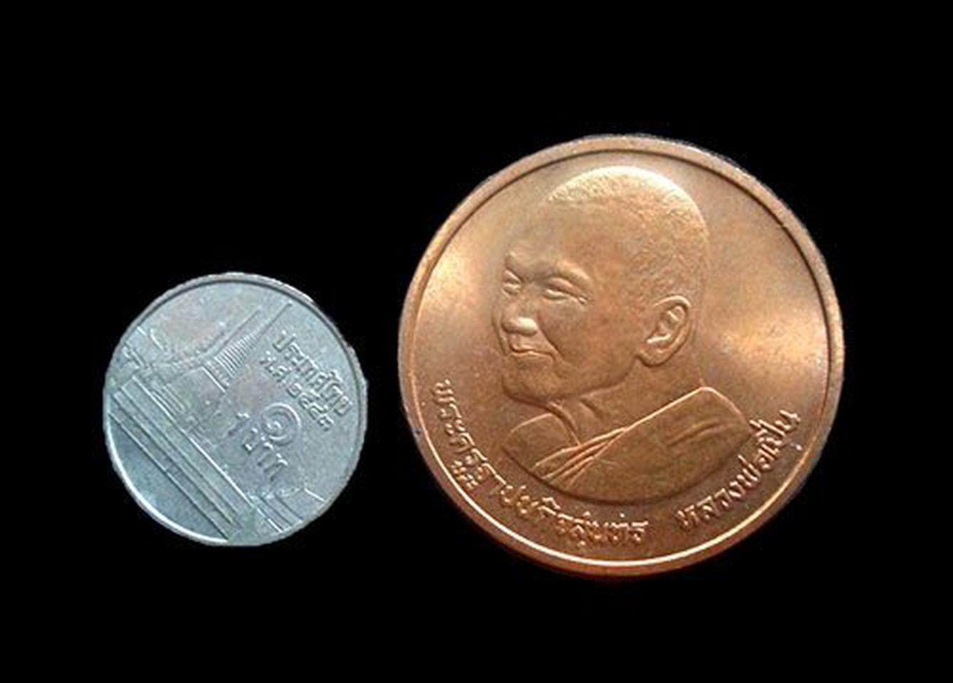 เหรียญหลวงพ่อเปิ่นรุ่นธรรมจักรมหามงคล วัดบางพระ นครปฐม ปี2537 รูปที่ 4