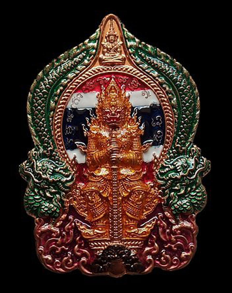 เหรียญท้าวเวสสุวรรณ รุ่นแรก ขุมทรัพย์พันล้าน หลวงปู่แสง จันทวังโส วัดโพธิ์ชัย นครพนม ปี๖๒ รูปที่ 1
